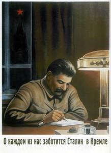 """Boris Govorkov, """"Au Kremlin, Staline prend soin de chacun de nous"""", affiche soviétique, 1940"""